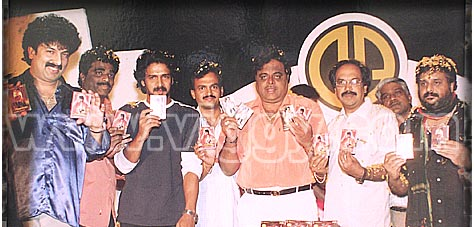 Audio release of Gokarna