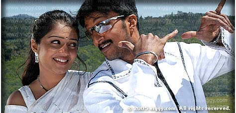 Maharaja' film review - a film starring Sudeep and Nikhita directed