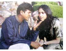 Shivrajkumar and Vidya in Chigurida Kanasu